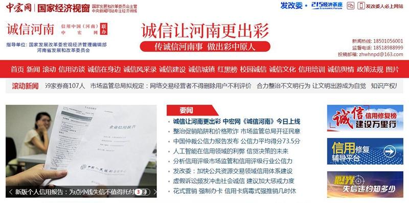 shangxian.jpg