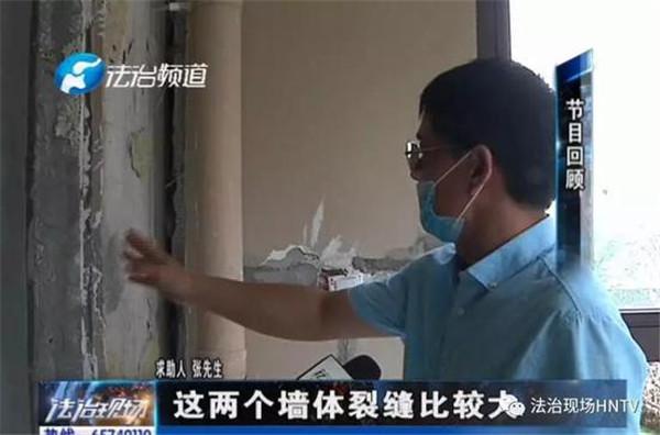 郑州金科城新房质量遭质疑 中建二局回应:小问题 只是个案