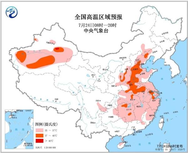 河南局地40℃高温 是有气象记录最热年份之一