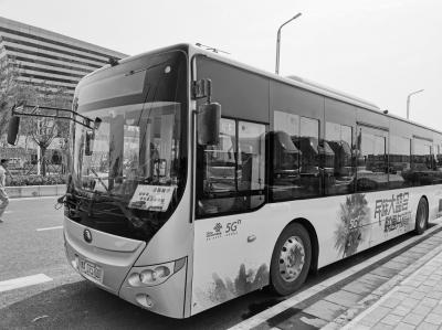 郑州奥体中心来了一辆5G智慧公交车 市民可免费体验