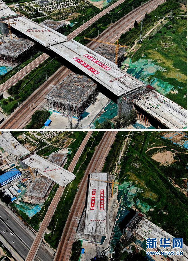 """8月29日,郑州市四环线及大河路快速化工程大河路转体桥跨京广铁路侧进行转体施工。上图为转体成功后场景,下图为转体前场景(拼版照片,无人机拍摄)。 当日,经过2次封锁要点施工,重达6万吨的郑州市四环线及大河路快速化工程大河路转体桥成功实现""""转身""""。据介绍,此次转体桥跨京广铁路、郑(州)焦(作)城际等3条铁路线,桥梁全长317米,整幅桥宽38.7米。新华社记者 李安 摄"""