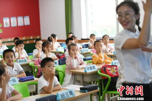 教育部:提升教师地位待遇 教师工资排名提升至全国19大行业第7位
