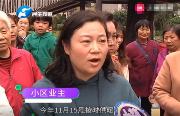 郑州海马公园交房一年多供暖承诺未兑现 业主被冻无法住