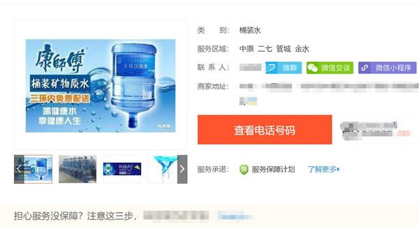 郑州市两批次康师傅饮用水抽检不合格? 涉事康师傅饮用水被指傍名牌
