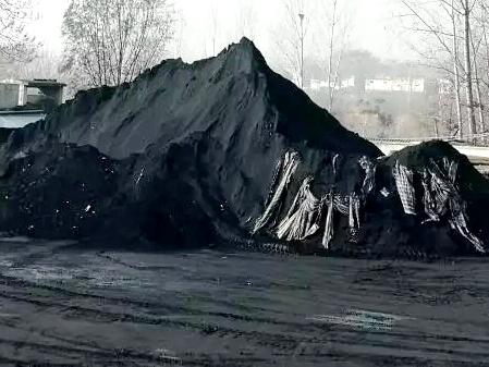 郑新中博(新密)煤业大气污染严重 被省委督导组曝光