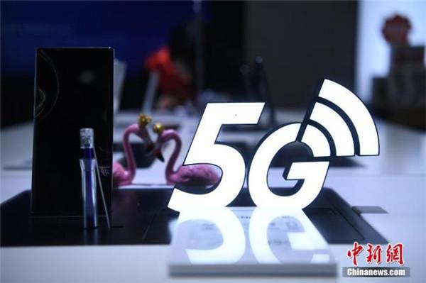 工信部:深化共建共享 力争2020年底实现全国所有地级市覆盖5G网络