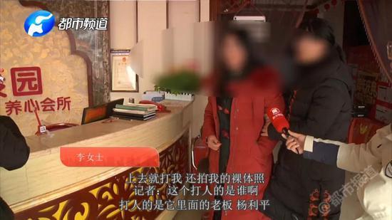 胆真大!平顶山大姐在汝州世纪康园美容院做美容被拍裸照 竟还威胁记者?