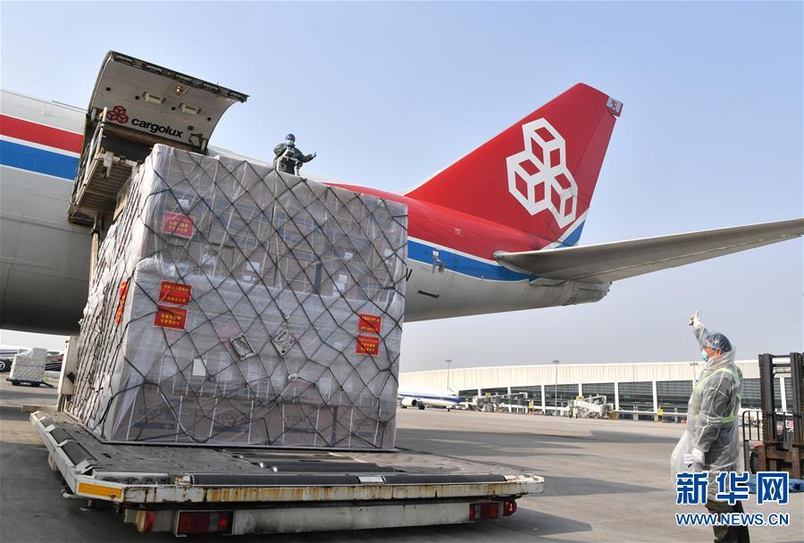 3月22日,郑州新郑国际机场工作人员将防疫物资装机。 新华社记者 李嘉南摄