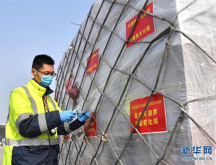 3月22日,郑州新郑国际机场工作人员在进行物资装机准备工作。 新华社记者 李嘉南摄