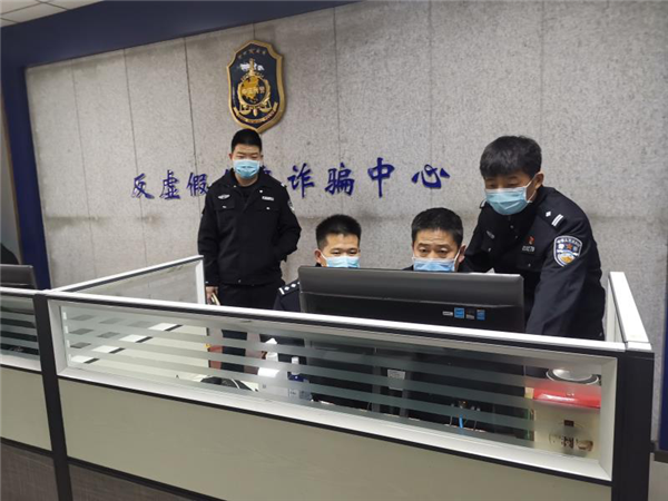 郑州警方以案说法 提醒市民谨防电信诈骗