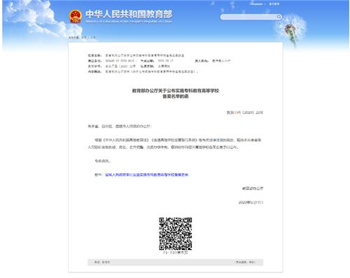 微信截图_20200522093225.png