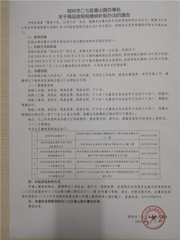 f24e1cfe-67ce-4b73-8f11-fd5220b411c5.jpg