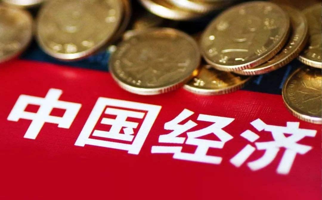 中国经济展现领跑之势的大逻辑