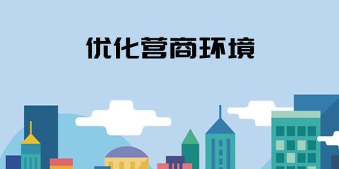 洛阳市孟津区法院开展涉金融案件集中执行活动