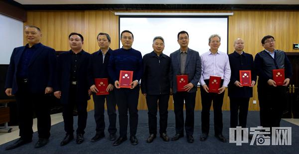 中宏(河南)产教融合专家咨询委员会成立!聘任主任及19位专家
