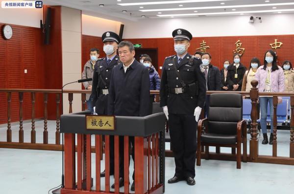 有期徒刑11年!河南省人民政府原副省长徐光受贿案一审宣判