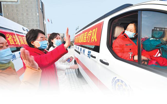 河南省援冀医疗队正式出征 95人奔赴石家庄