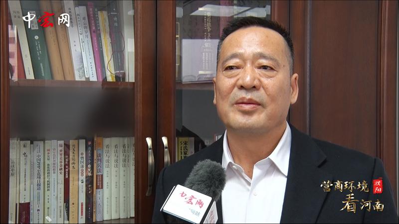"""濮阳市财政局:搭建""""银企""""对接平台 推进政府采购合同融资"""