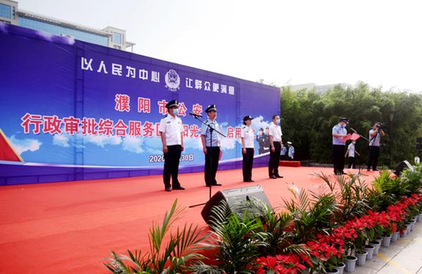 """濮阳市公安局:用好""""加减乘除""""答好优化法治营商环境考卷"""