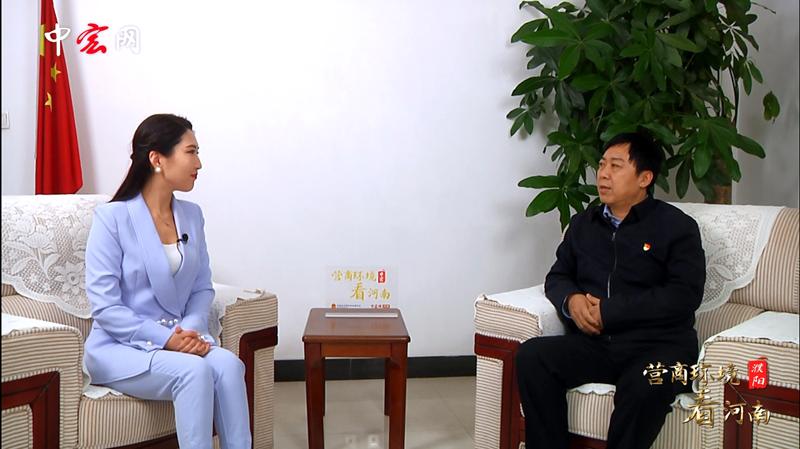 """濮阳市开发区:做优企业生命周期""""全链条""""服务 持续优化营商环境"""