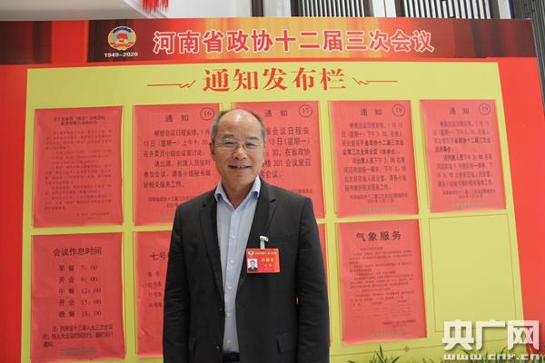 河南省政协委员李勇:深化高校产教融合、推进本科高校产业学院建设