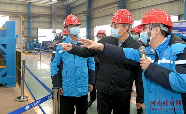 尹弘在郑州调研5G建设及应用推进情况