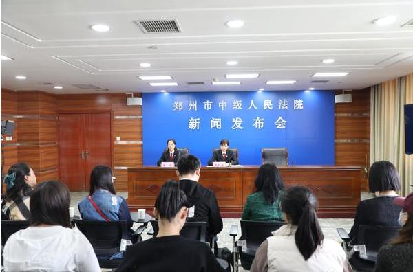 网上发文诽谤企业被罚款5万元 郑州中院通报10起知识产权保护案例