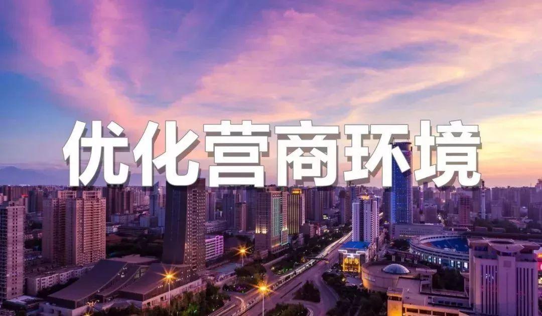 长垣市不动产登记业务开启异地办、就近办