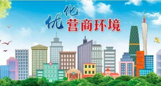 封丘县司法局:深入起重园区 助力企业发展
