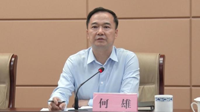 河南省发展改革委召开构建亲清政商关系 优化营商环境会议