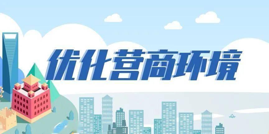 内乡县商务局:叫响真抓实干主基调 练就服务企业铁脚板