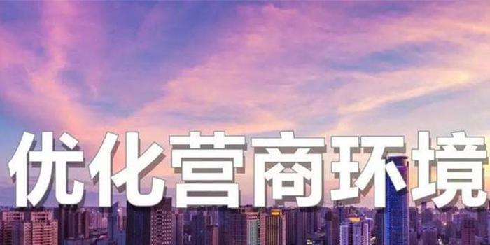 """焦作市解放区人民法院: 打造""""全域式""""府院联动网"""
