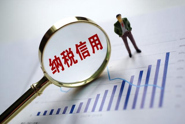 焦作市解放区税务局:深化纳税信用应用 助力企业发展乘风破浪