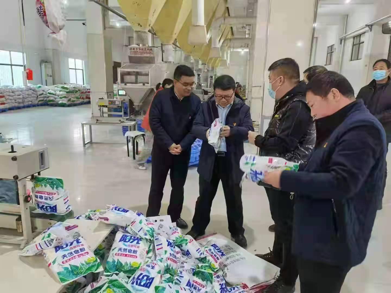 鹿邑县高悬监察利剑 做优营商环境